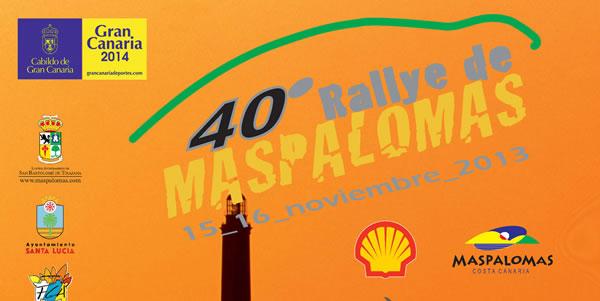 Rallye Maspalomas: 40 años a sus espaldas