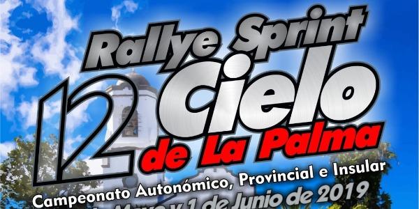 Todo listo para el 12 Rallye Cielo de La Palma